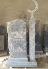 Мраморные памятники M - 16