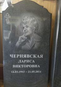 Памятник на могилу фото НР-1