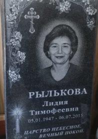 Памятник на могилу фото НР-31