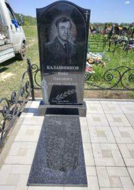 Памятник на могилу фото НР-34
