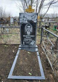 Памятник на могилу фото НР-36