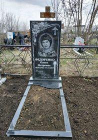 Памятник на могилу фото НР-37