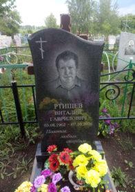 Памятник на могилу фото НР-45
