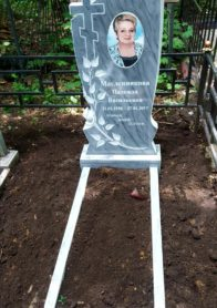 Памятник на могилу фото НР-41