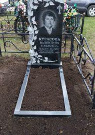 Памятник на могилу фото НР-42