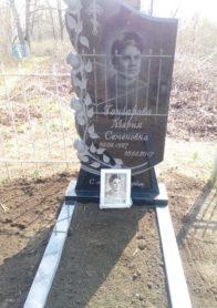 Памятник на могилу фото НР-29