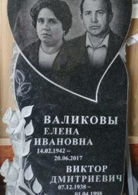 Памятник на могилу фото НР-2